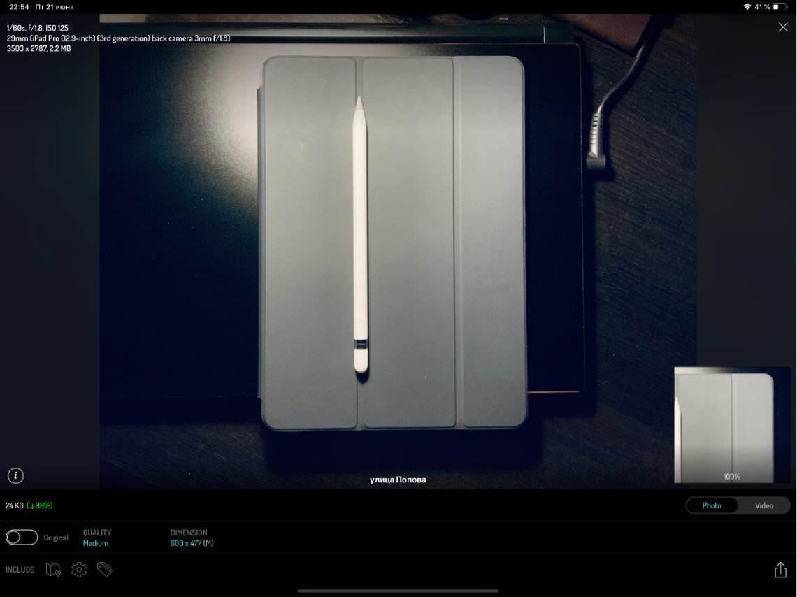 iPad вместо ноутбука? 3 стадии смирения 7