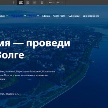 Webflow — идеальный конструктор сайтов. Личный опыт 9